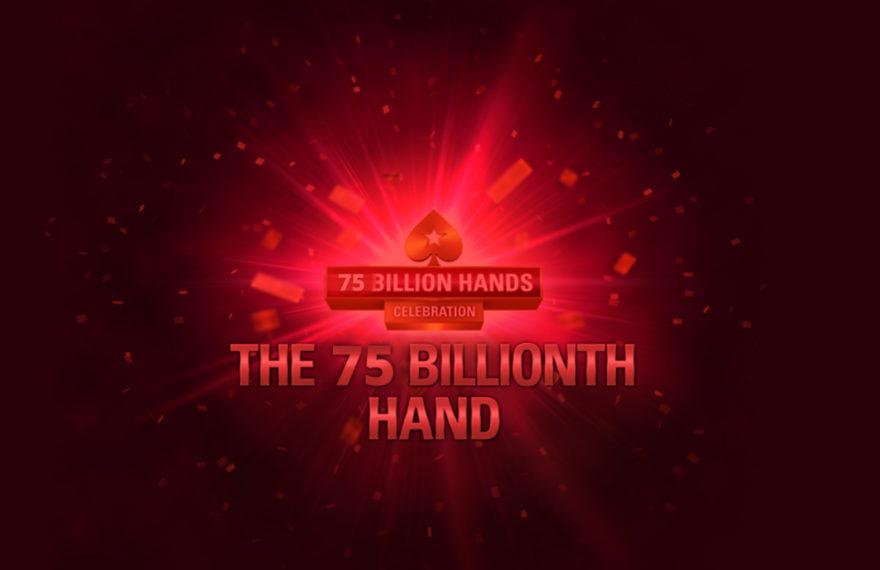 75-миллиардная раздача на PokerStars.