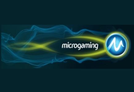 сеть микрогейминг
