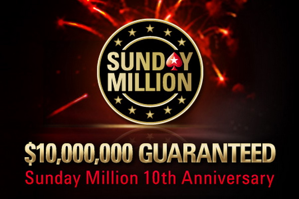 Sunday Million 2016