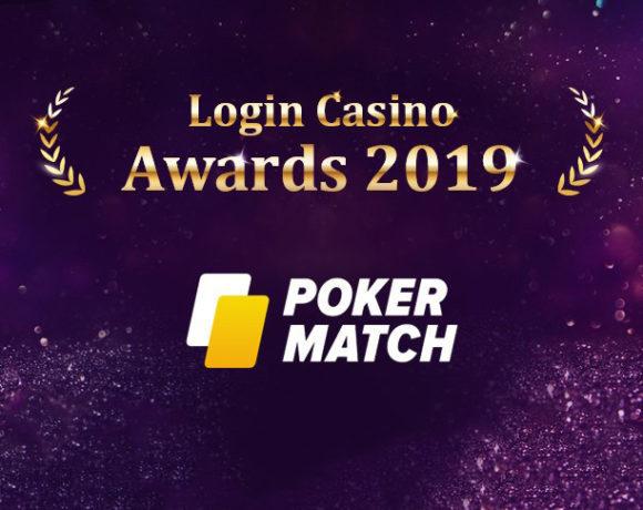 Рум PokerMatch может стать лауреатом премии Login Casino.