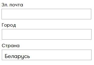 Мейл и страна в форме регистрации в руме 888poker.