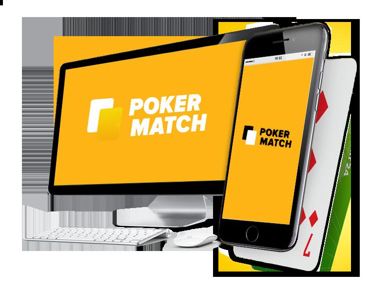 Игровые клиенты PokerMatch для компьютера и мобильного.