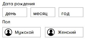 Пол и возраст в форме регистрации в руме 888poker.