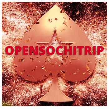 Промо-код OPENSOCHITRIP от рума PokerStars.
