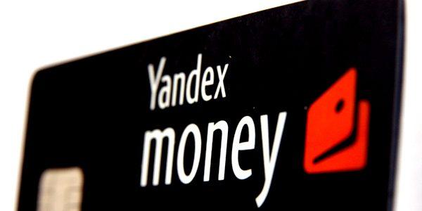 Яндекс деньги для покера